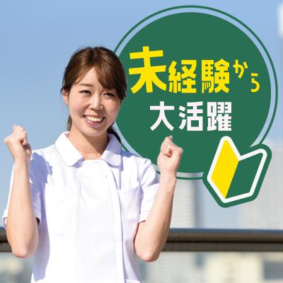 病院でのデータ入力作業  (小松島市) ID:5657