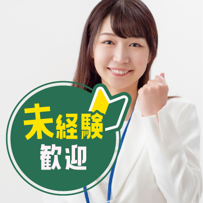 化粧品の検品・検査業務  (松茂町)