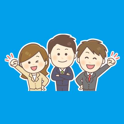 営業事務と経理(徳島市)