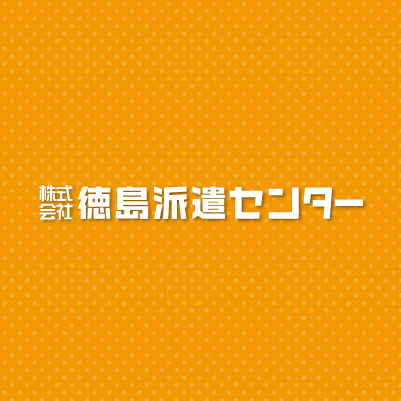 ゴルフ場での フロント受付(徳島市)