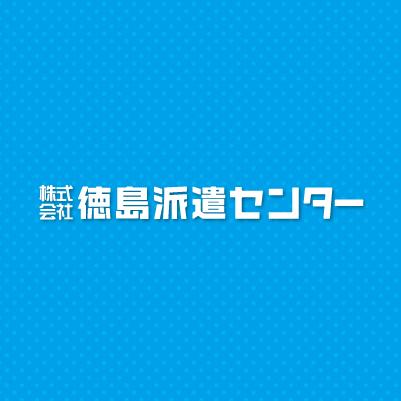 金属の選別作業  (徳島市)