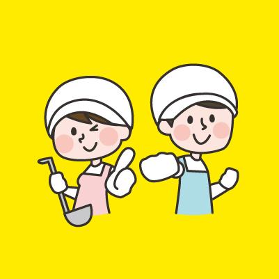 調理補助業務(吉野川市) ID:4228