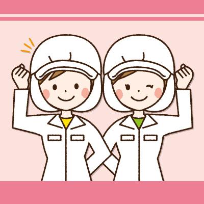 化粧品の検品・検査業務  (板野郡)