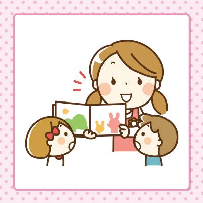 0歳児の保育業務  (徳島市)