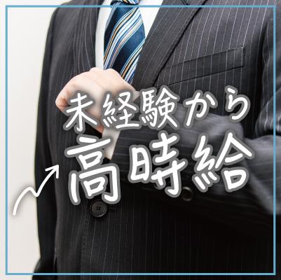 配送を伴う業務  (小松島市)ID:5644