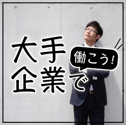 医療用品の製造・検査業務  (那賀町)