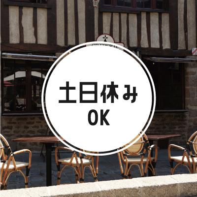 未経験歓迎!製材会社での事務  (小松島市)