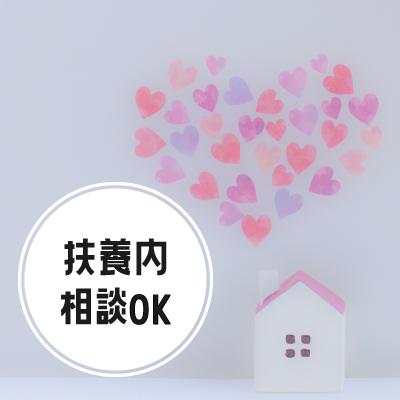 8月より開始!コールセンター業務  (小松島市)ID:5654