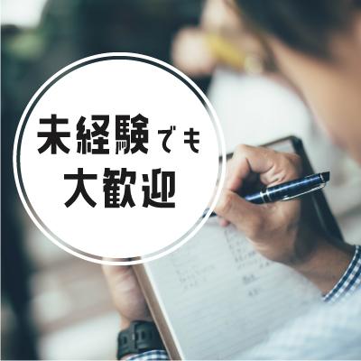 短期求人!未経験OKの軽作業  (板野町)