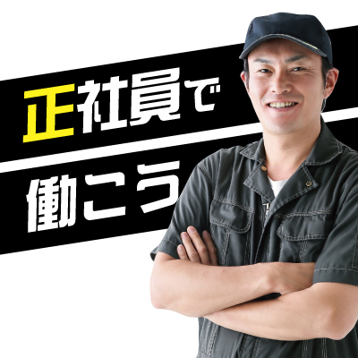 ☆直接雇用求人☆ハウス内作業  (板野町)
